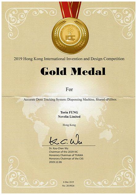 2019年12月香港創新科技國際發明展金獎